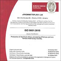 Получен новый сертификат качества ISO 9001-2015